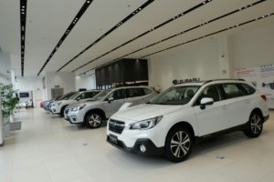 outback 2019 eyesight https://www.dailyxehoi.net/gia-xe-subaru-outback-eyesight-2021-tai-subaru-quan-7/